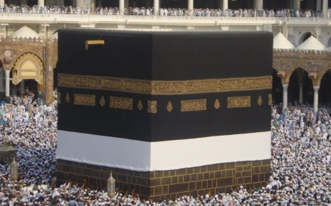 Makkah Kaabah HD wallpaper
