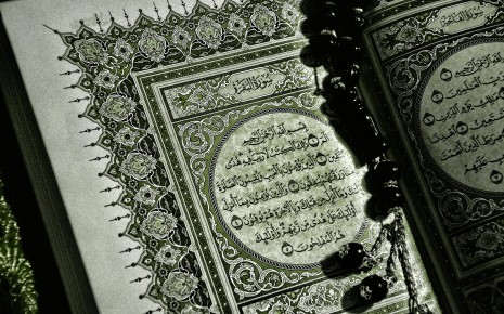 Quran Pak hd wallpaper