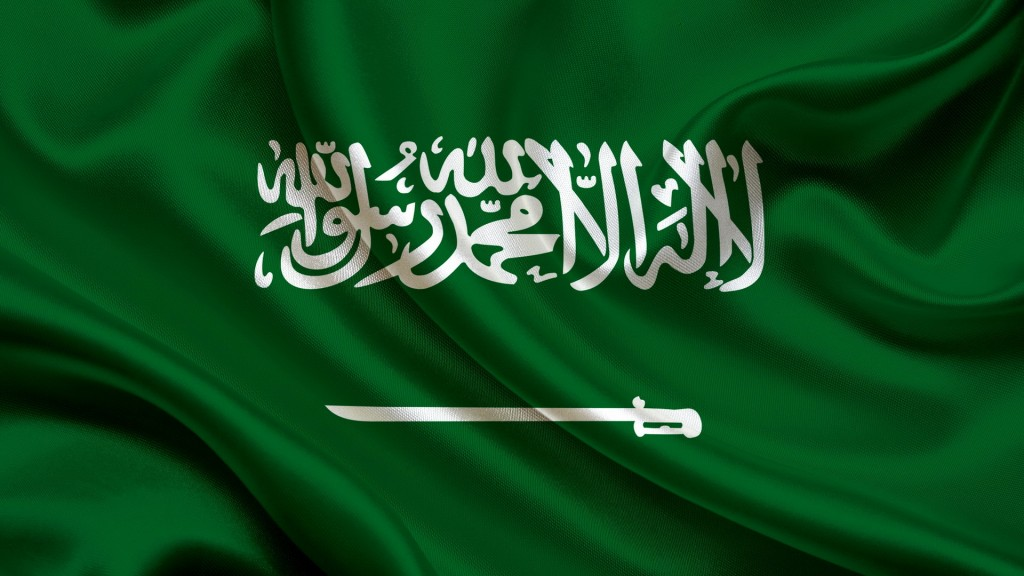 Saudi Arabia Flag wallpaper