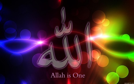Allah is one wallpaper