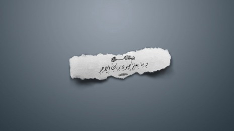 Islamic Facebook Cover wallpaper