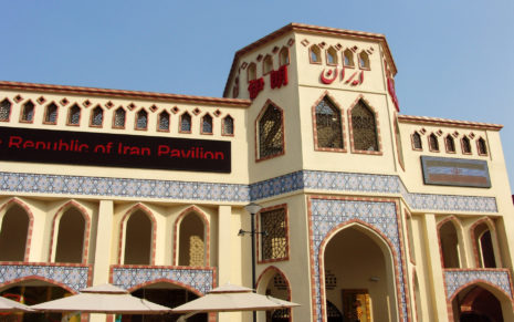 Iran pavilion HD wallpaper