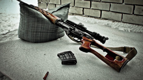 Photography of Dragunov HD wallpaper