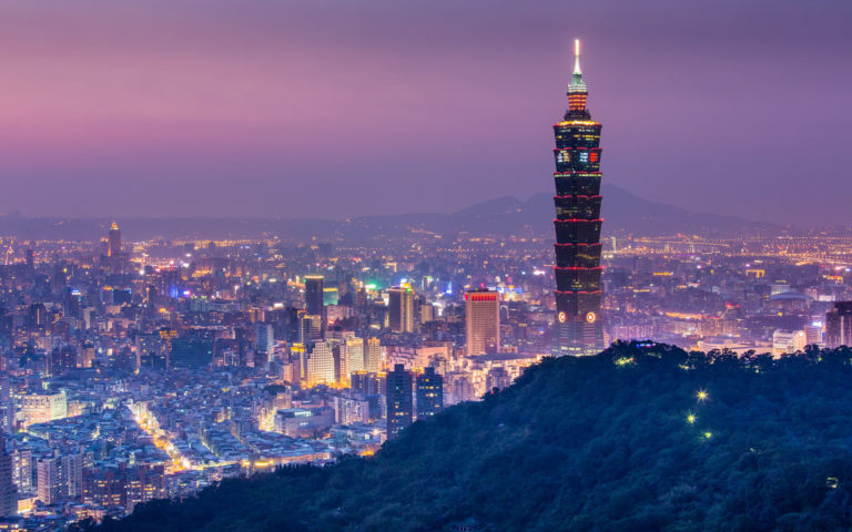 Taiwan China HD wallpaper